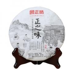 2017年正皓 正之味 熟茶 357克/饼