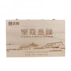 2017年正皓 皇庭金砖 熟茶 800克/盒