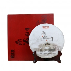 2017年正皓 鼎藏班章 生茶 380克/盒