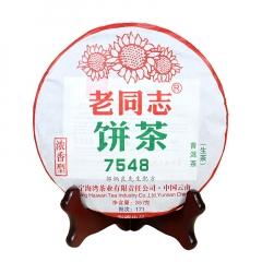 2017年老同志 7548 生茶 357克/饼