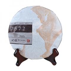 2015年大益 7572 1501批  熟茶 357克/饼