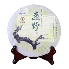 2013年中茶 远野醇香 生茶 357克/饼