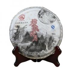 2009年八角亭 嫦娥奔月 901批  熟茶 357克/饼 单片
