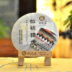 2015年润元昌 拉祜猎虎 熟茶 360克/饼