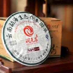2016年润元昌 乌金号 生茶 360克/饼