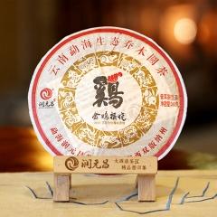 2017年润元昌 金鸡报晓 生茶 360克/饼
