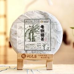 2017年润元昌 老树圆茶(大班章茶区) 生茶 357克/饼