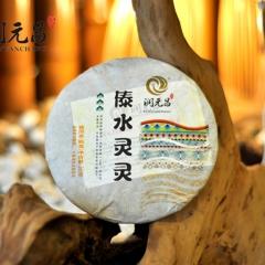 2015年润元昌 傣水灵灵 熟茶 360克/饼