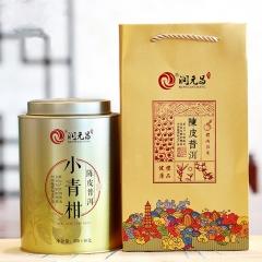 2016年润元昌 清香型柑仔(小青柑普茶 陈皮普洱) 熟茶 250克/罐