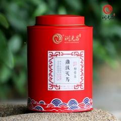 2016年润元昌 天马柑普茶 熟茶 250克/罐