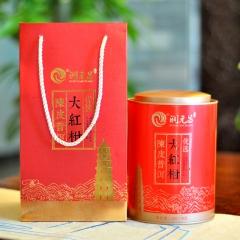2016年润元昌 优选大红柑普茶 陈皮普洱 熟茶 300克/罐