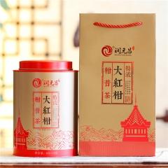 2016年润元昌 特浓大红柑 柑普茶 熟茶 300克/罐