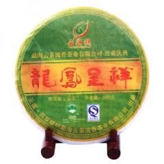2010年云源号 龙凤呈祥 生茶 380克/饼