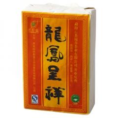 2010云源号 龙凤呈祥 熟茶 500克/砖