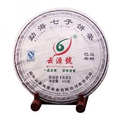 2012年云源号 巴达老树 生茶  400克/饼
