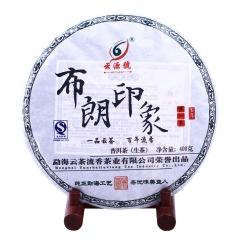 2012年云源号 布朗印象 生茶 400克/饼