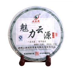 2012年云源号 魅力云源 生茶 357克/饼