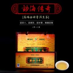 2012年云源号 勐海传奇小金砖 生茶 480克/条