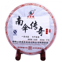 2012年云源号 南伞传奇 生茶 357克/饼