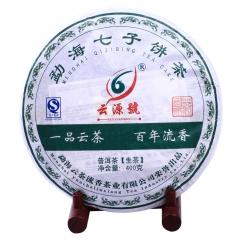 2012年云源号 盛世典藏 生茶 400克/饼