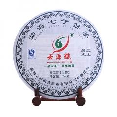 2012年云源号 易武正山 生茶 357克/饼