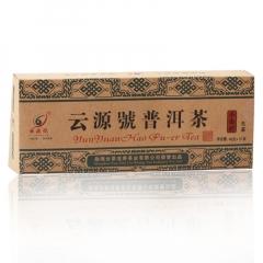 2012年云源号 普洱小金砖 生茶 480克/条