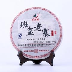 2012年云源号 班盆老寨 生茶 400克/饼