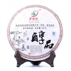 2013年云源号 醇品 熟茶 357克/饼