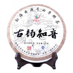 2013年云源号 古韵知音 熟茶 357克/饼