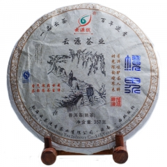 2013年云源号 境界 熟茶 357克/饼