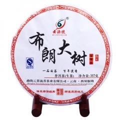 2015年云源号 布朗大树 生茶 357克/饼