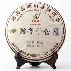 2015年云源号 陈年干仓 熟茶 357克/饼