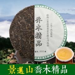 2015年云源号 乔木精品 生茶 357克/饼