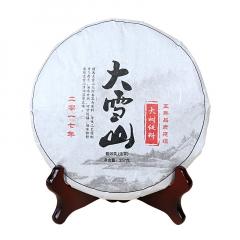 2017年 大雪山大树纯料茶 春茶 生茶 357克/饼 单片