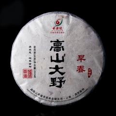 2016年云源号 高山大野 生茶 200克/饼