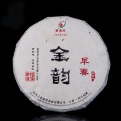 2016年云源号 金韵 生茶 200克/饼