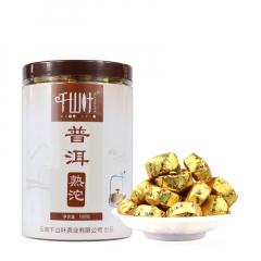 2017年千山叶 原味普洱小沱茶 熟茶 500克/罐 1罐