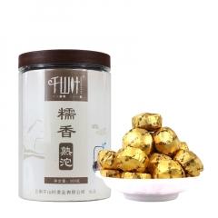 2017年千山叶 糯香普洱小沱茶 熟茶 500克/罐 1罐