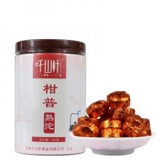 2017年千山叶 柑普普洱熟沱(小沱茶) 熟茶 500克/罐 1罐