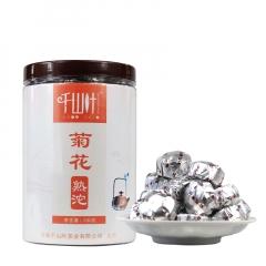 千山叶 菊花普洱熟沱(小沱茶) 熟茶 500克/罐 1罐
