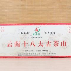 2014年云源号 云南十八大古茶山 生茶 全套 2340克/套