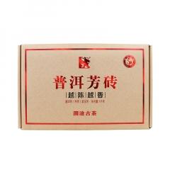 2016年澜沧古茶 普洱芳砖 越陈越香 熟茶 1000克/砖