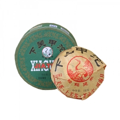 2017年下关 绿盒甲沱 (特)生茶 100克/盒