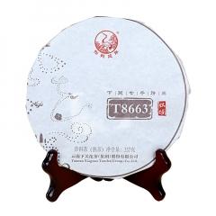 2017年下关 金榜 T8663(铁饼) 熟茶 357克/饼