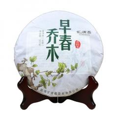 2017年汇满鑫 早春乔木 生茶 357克/饼
