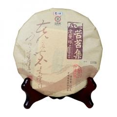 2017年中茶 苦茗集 老曼峨 熟茶 357克/饼