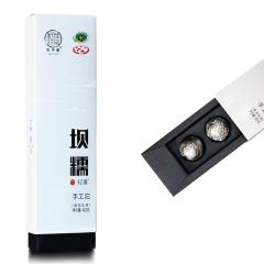 2017年俊仲号 坝糯龙珠 生茶 40克/盒