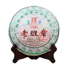 2017年陈升号 老班章 生茶 357克/饼