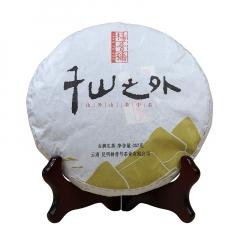 2017年杨普号 千山之外 生茶 357克/饼