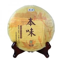 2013年中茶 陈纯本味 熟茶 357克/饼